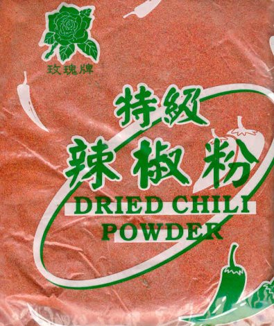 GUANGDONG FOODS DRIED CHILI POWDER
