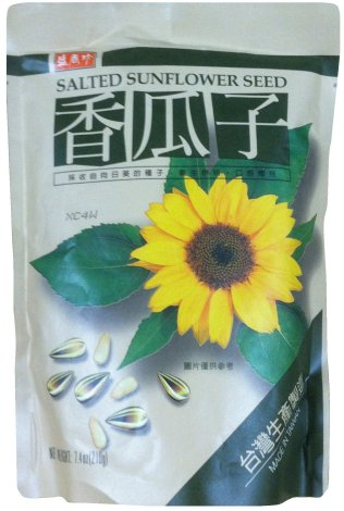 TRIKO SALTED SUNFLOWER SEED